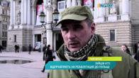 Бійців АТО відправляють на реабілітацію до Польщі