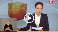 Польська допомога- реабілітація на Балтиці — Вікна-новини — 23.03.2015